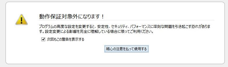 WMP_P_F_2