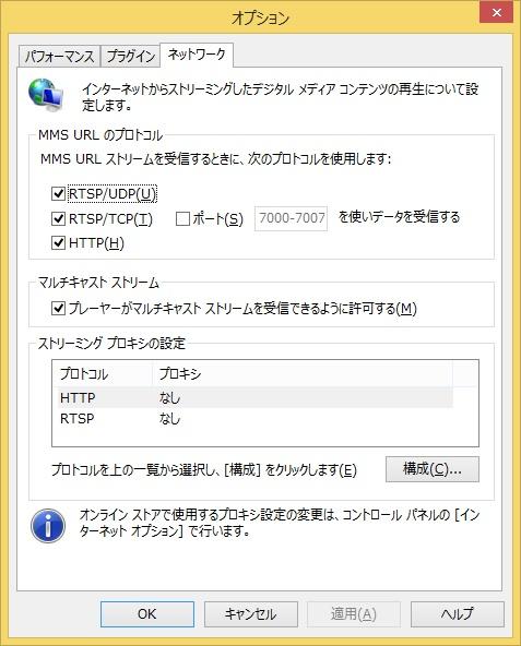 WMP_P_S_3