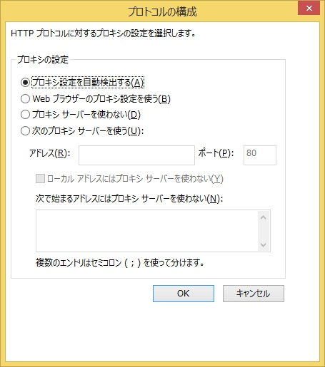 WMP_P_S_4