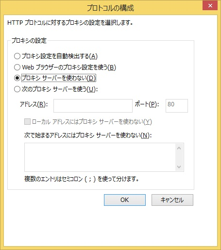 WMP_P_S_5