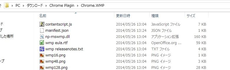 wmp_1