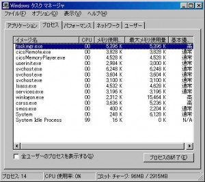 task_1
