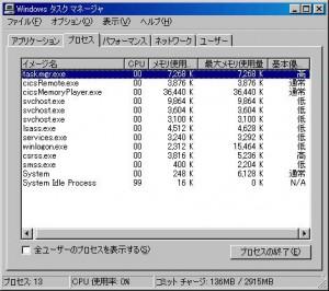 task_2