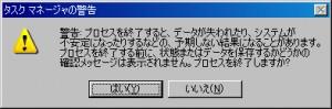 task_3