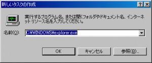 task_4