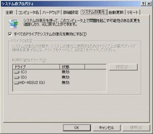 osekkai_3