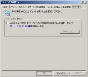 osekkai_4