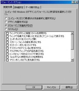 system_21