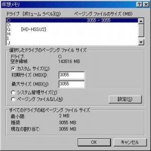 system_4