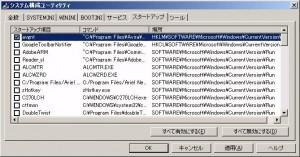 utility_1