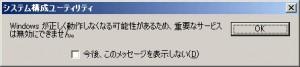 utility_3