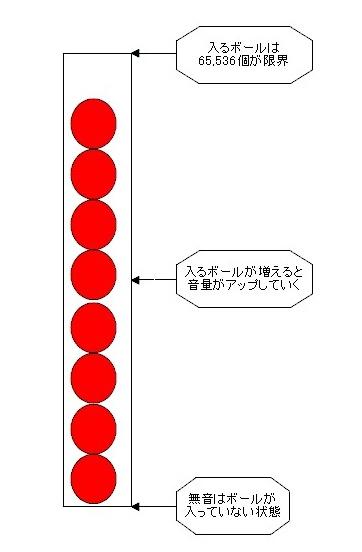 16bit_1