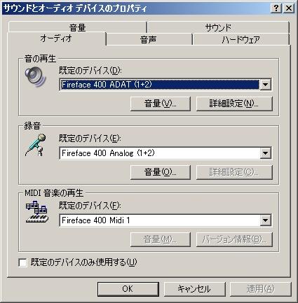 MySpeaker_4