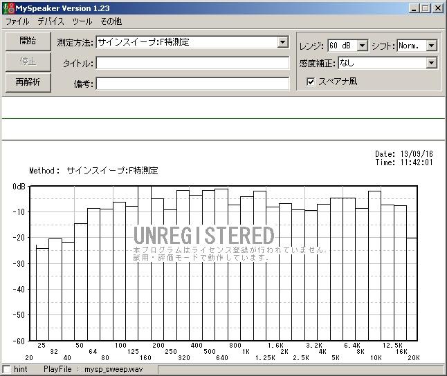 MySpeaker_9_S