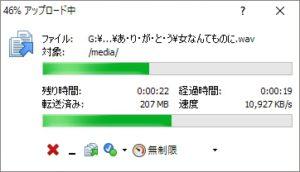 win_SCP_3